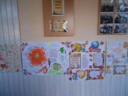 Конкурс стіннівок та колажів на шкільну тематику: «Моя школа – рідне коло вчителів і друзів»