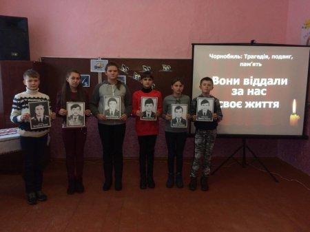 Вшанування пам'яті ліквідаторів Чорнобильської аварії