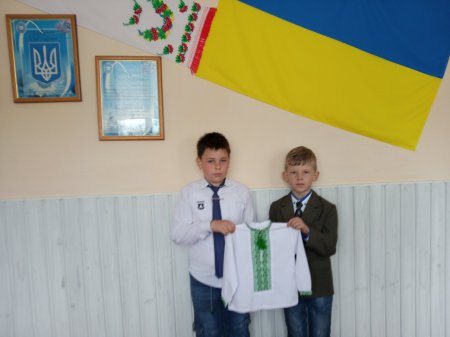 Всеукраїнська акція