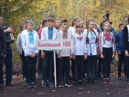 Туристсько-спортивне свято школярів «Котигорошко-2019».