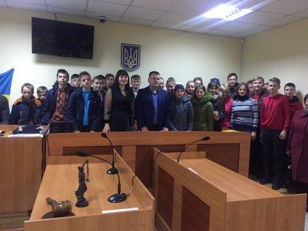 Екскурсія в Дубровицький районний суд