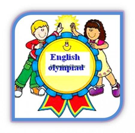Вітаємо переможців районної олімпіади з англійсько мови