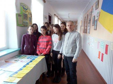 10 грудня Всеукраїнський урок