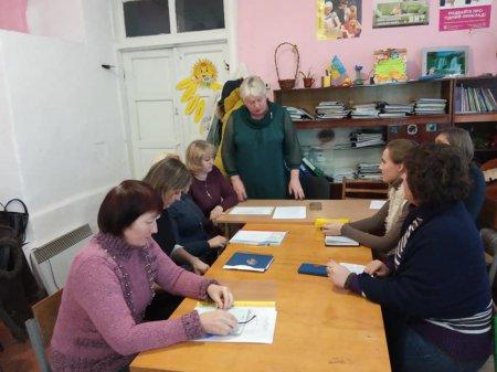 Психолого-педагогічний консиліум в 5 класі (2019- 2020 н.р.)