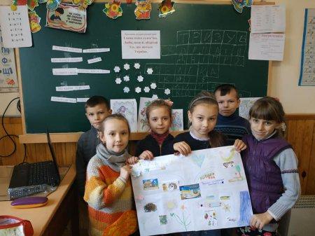 Бесіда «Соборна мати Україно одна на всіх, як оберіг»ГПД 2 - 4 кл.